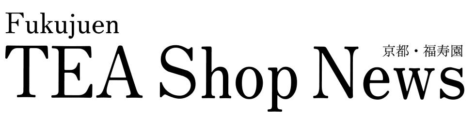 福寿園 Tea Shop News